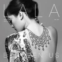 CD Lala - Between Us