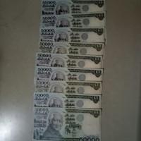 uang lama kuno 50.000 Soeharto 1995 (kertas)