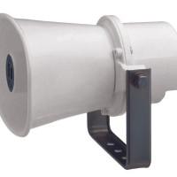Harga corong speaker toa zh 610s horn speaker pengeras | antitipu.com
