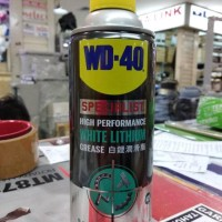 WD-40 SPECIALIST WHITE LITHIUM GREASE Murah