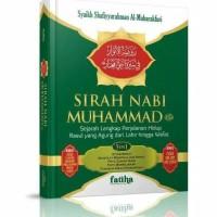 Sirah Nabi Muhammad - Fatiha Bonus EBook Sahabat