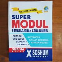 Buku Bimbel - Buku Super Modul SMA Kelas X Soshum Semester 1