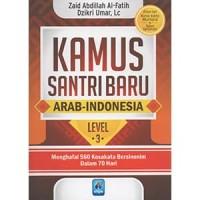 Kamus Santri Baru Arab – Indonesia Level 3
