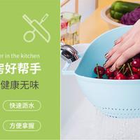 Wadah cuci mangkok multifungsi beras sayur buah K022
