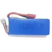 2500mAh Batere Baterai Battery Syma X8 7.4V 2S Upgrade