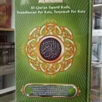 PROMO BUKU AGAMA DAN KEPERCAYAAN Alquran Al Wasim sedang A5 - Al Quran