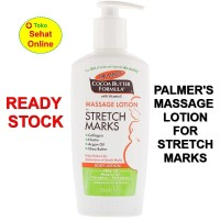 Palmer's Cocoa Butter Formula Massage Lotion for Stretch Marks 250 ml