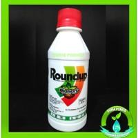 Harga herbisida pembasmi rumput liar gulma roundup 486 sl 200 | antitipu.com