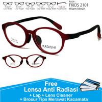 Frame Kacamata Anak Minus Antiradiasi FKIDS KADISHI 2101