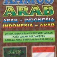Ori Kamus Arab Arab Indonesia Buku Bahasa Arab Jawa Santri 3 Bahasa