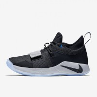 Sepatu Basket Nike PG 2.5 EP Space Jam Original BQ8453-006