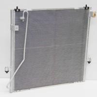 Harga condensor kondensor ac mobil pajero   Pembandingharga.com