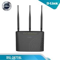 D-Link DSL-2877AL ADSL2 + VDSL AC750 4-port wireless router