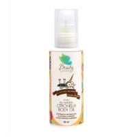 Jual New Beauty Barn, Citronella Body Oil (Pengusir Nyamuk) Murah