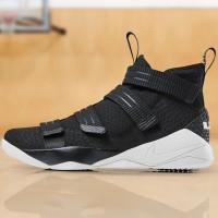aea7f8259407f Sepatu Basket Nike Lebron Soldier 11 Black Sail Premium Quality
