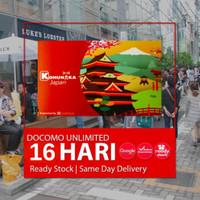 SIMCARD JEPANG 16 HARI 100 GB UNLIMITED | Japan Sim Card Kartu Data