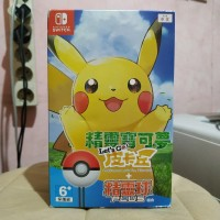 Pokemon Let's Go Pikachu & Eevee Poke Ball Plus Switch