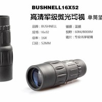 Teropong Bushnell 16x52 Portable Monocular Waterproof Focus Zoom Lensa