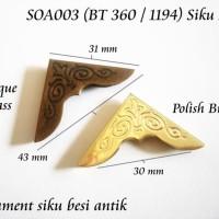 Siku Besi / siku lemari / ornament siku besi antik SOA003 (BT359/1194)