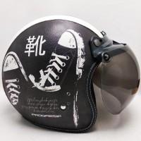 5635565f Helm Retro bogo Kulit Motif Sepatu Hitam Putih Kaca Bubble halfface