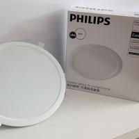 Harga Lampu Downlight Philips Travelbon.com