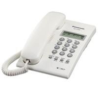 Telepon Kabel / Telephone Panasonic KX-T7703