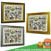 Frame Foto, Pigura Foto, Bingkai Foto Family Minimalis