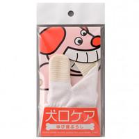 Kenko Care Finger ToothBrush Dog Sarung Tangan Pembersih Gigi Anjing