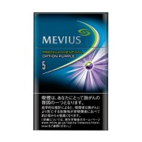 Rokok Mevius Option Purple 5