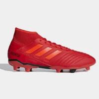Jual Sepatu Bola Adidas Terbaru - Daftar Harga Sepatu Bola Adidas ... 429e78c144