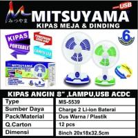 Kipas Angin Emergency Mitsuyama MS - 5539 3in1 Multifungsi 8 Inch