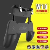 Gamepad plus Trigger PUBG MOBILE Controller Gamepad W10 All in One