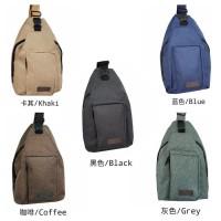 WW Bodypack Bag Tas Selempang Pria / Men Sling Shoulder Bags