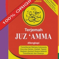 Juz Amma Ukuran Besar, kertas CD / Kertas Buram, Pustaka Nuun