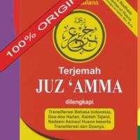 JUZ Amma SAKU Terjemah HVS + Transliterasi - Pustaka Nuun