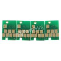 Fast Print Chip Pisah Autoreset Epson C65 1 Set