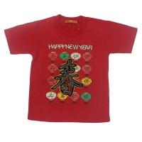 Jual 2-4 thn - Echo Kids - Baju Kaos Katun Imlek Anak Laki Cowo No.5475 Murah