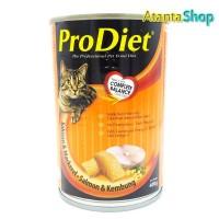 ProDiet - 400g Salmon & Mackerel kornet kucing wet food pro diet