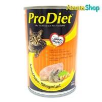 ProDiet - 400g Seafood Platter kornet kucing wet food pro diet