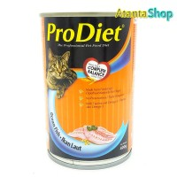ProDiet - 400g Ocean Fish kornet kucing wet food pro diet
