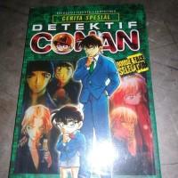 Komik : Detektif Conan Cerita Spesial Double Face Selection ( New )