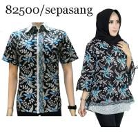 Sarimbit Batik Couple Blouse Kemeja Motif Blarak