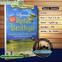 Syarah Aqidah Wasithiyah - Prinsip Aqidah Ahlus Sunnah Media Tarbiyah