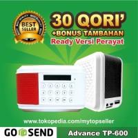 Speaker Murotal 30 Juz Advance TP600