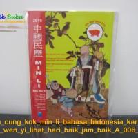 Buku cung kok min li bahasa Indonesia karya suhu wen yi A 006 BB
