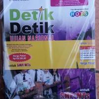 paket Detik UN SMP 2019