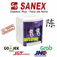Dispenser Air Sanex - D 102