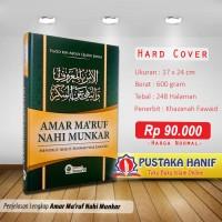Buku Amar Maruf Nahi Munkar Menurut Ahlus Sunnah Wal Jamaah