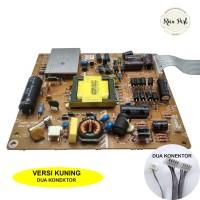 POWER SUPPLY - REGULATOR TV LCD POLYTRON PLD32D710 / 700