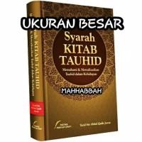 Syarah Kitab Tauhid - Ustadz Yazid Jawas